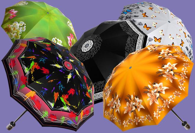 Зонты Леро